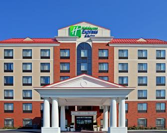 Holiday Inn Express & Suites Albany Airport Area - Latham - Latham - Gebäude