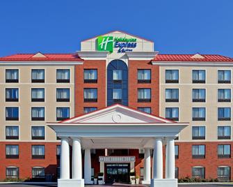 Holiday Inn Express & Suites Albany Airport Area - Latham - Latham - Edificio