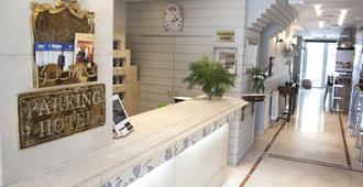 Hotel Maria Luisa - Burgos - Recepción