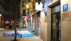 Hostal Inter Plaza Mayor - Madrid - Building
