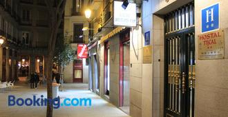 Hostal Inter Plaza Mayor - Madrid - Gebouw