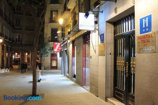 Hostal Inter Plaza Mayor - Madrid - Building