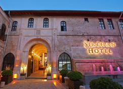 錫瑞恩酒店 - 加濟安泰普 - 建築