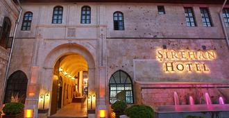 Sirehan Hotel - Gaziantep