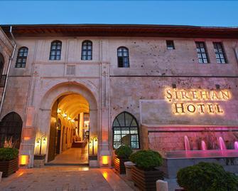 Sirehan Hotel - Газиантеп - Здание
