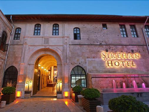 錫瑞恩飯店 - 加濟安泰普 - 建築