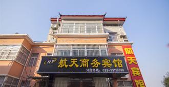 Hangtian Business Hotel Xi'an Airport - Xianyang