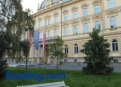 Anna House - Maribor - Edificio