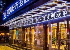 Dunhuang Season Boutique Hotel - Dunhuang - Edificio