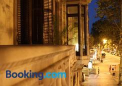 Bed & Art Barcelona - Barcelona - Cảnh ngoài trời