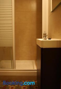 巴塞羅那住宿藝術賓館 - 巴塞隆納 - 浴室