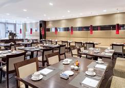 NH Danube City - Βιέννη - Εστιατόριο