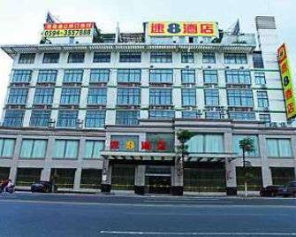 Super 8 by Wyndham Putian Hanjiang Shang Ye Cheng - Putian - Building
