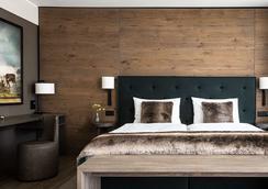 Ameron Davos Swiss Mountain Resort - Davos - Bedroom