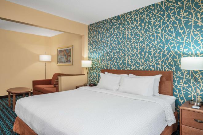 AmericInn by Wyndham Duluth - Duluth - Bedroom