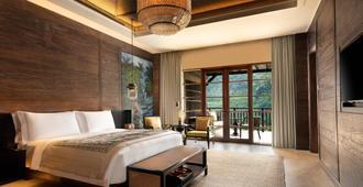 Mandapa, A Ritz-Carlton Reserve - אובוד - חדר שינה