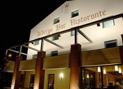 โรงแรมเรอัลฟินี บายาเดลเร - โมดินา - อาคาร