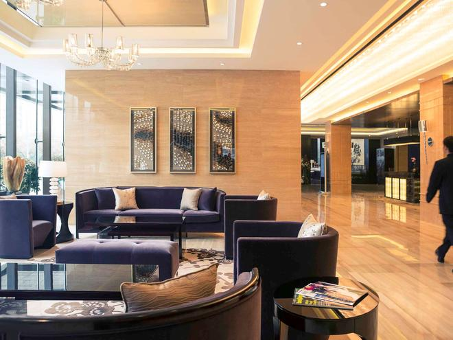 Grand Mercure Beijing Dongcheng - Beijing - Lounge