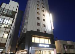 Dormy Inn Honhachinohe Hot Springs - Hachinohe - Building