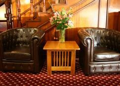 Hotel Armitage And Conference Centre - טאורנגה - שירותי מקום האירוח