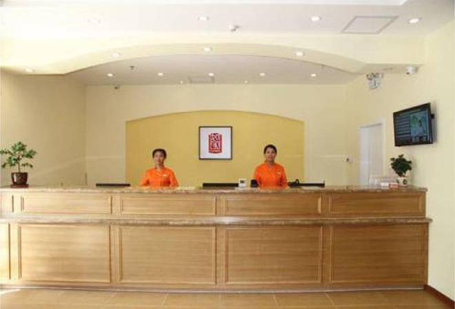 Home Inn Sanyuanli - Guangzhou - Quảng Châu