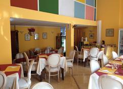 Spagna - Арона - Ресторан