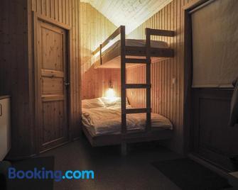 Hvammstangi Cottages - Hvammstangi - Bedroom