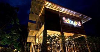 Sabye D Resort at Surat - Surat Thani