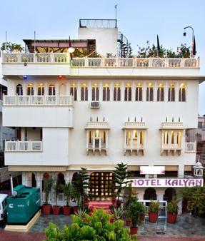 卡爾揚酒店 - 齋浦爾 - 齋浦爾 - 建築