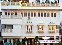 Hotel Kalyan - Dżajpur - Budynek