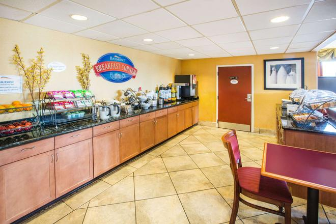 Baymont by Wyndham Mobile/ I-65 - Mobile - Buffet