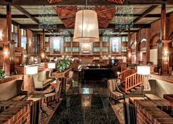 Best Western Premier The Central Hotel & Conference Center - Harrisburg - Lounge