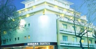 Urbana Suites - Mendoza