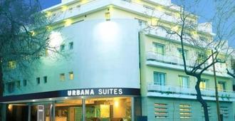 Urbana Suites - Мендоса