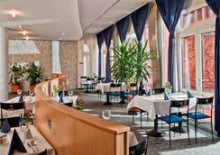 Tryp By Wyndham Halle - Галле - Ресторан