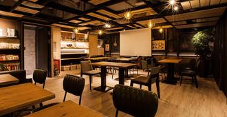 Hotel East Taipei - Taipéi - Restaurante