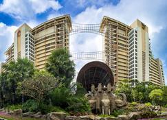 Centara Grand Mirage Beach Resort Pattaya - Pattaya - Gebäude