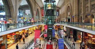 Holiday Inn Express Leipzig - City Hauptbahnhof - Leipzig
