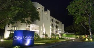 Canvas Boutique Hotel - Puerto Princesa