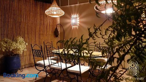 阿溫娜提庭院酒店 - 馬拉喀什 - 馬拉喀什 - 餐廳