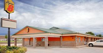 Super 8 by Wyndham Siloam Springs - Siloam Springs - Edificio