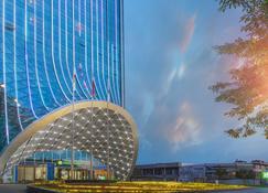 Holiday Inn Express Mianyang High-Tech Zone - Мяньян - Здание