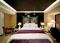 Pullman Guiyang - Guiyang - Bedroom