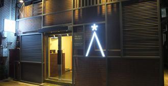 Star Hostel Seoul Dongdaemun - Seoul - Bygning