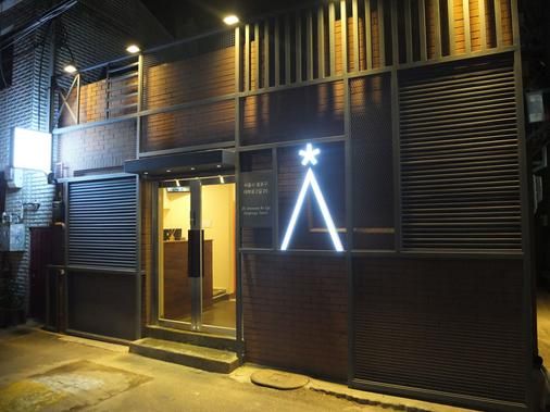 Star Hostel Seoul Dongdaemun - Seoul - Building