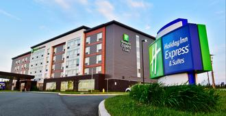 Holiday Inn Express & Suites ST John'S Airport - St. John's - Bygning