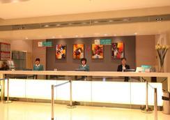 Jinjiang Inn Hunan Zhangjiajie - Zhangjiajie - Front desk