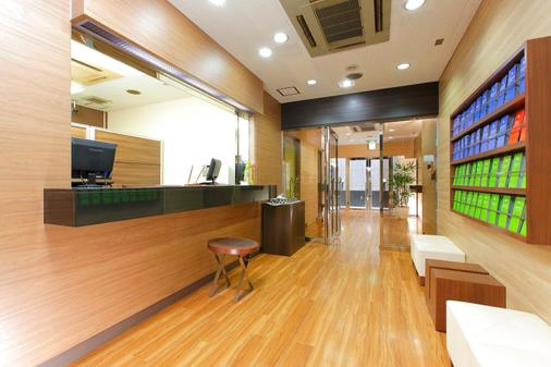Flexstay Inn Sugamo - Tokyo - Front desk