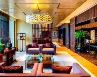 The Westin Beijing Chaoyang - Beijing - Lobby