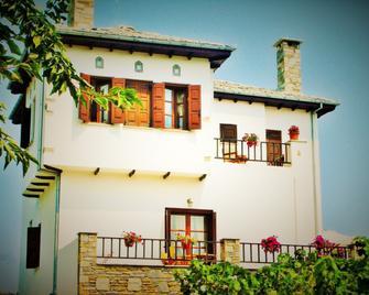 Muses Country House - Zagora - Gebäude